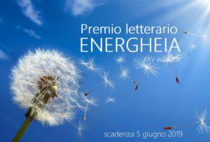 Premio Energheia 2019