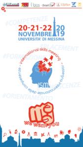 International Skills Meeting ISM2019 - Call for volunteer